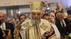البابا تواضروس يرفض لقاء نائب الرئيس الأمريكي