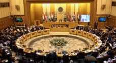 البيان الختامي للوزراء العرب: قمة استثنائية في عمّان