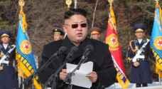 كوريا الشمالية لأمريكا: 'الابتزاز النووي' يأجج التوتر