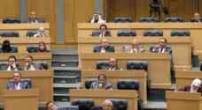من دون مقدمات .. عشرات النواب ينسحبون من مذكرة تجميد 'الموازنة'