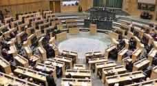 فيديو .. النواب يطلب السير بإصدار مشروع قانون لإلغاء معاهدة السلام