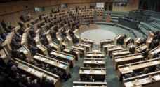 رفع عقوبة 'تحقير الموظف العام' إلى ٦ أشهر
