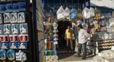 تونس 'حاسمة' في إصلاح اقتصادها