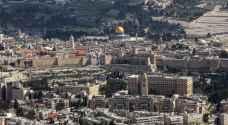 تركيا تنوي فتح سفارة بالقدس عاصمة فلسطين