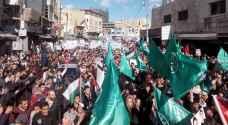 الآلاف في وسط عمان: القدس لنا..صور