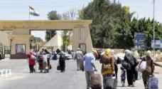 فتح معبر رفح بين قطاع غزة ومصر لأربعة ايام
