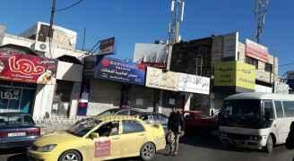 إربد: تجار يغلقون محالهم تضامنا مع القدس
