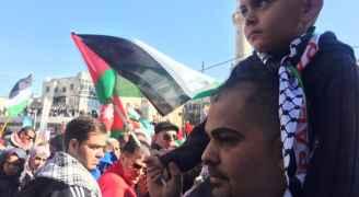 مسيرات وسط البلد رفضا لقرار ترمب
