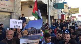 وقفة احتجاجية في المفرق تضامنا مع القدس