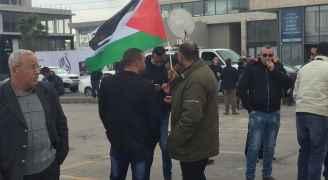 من الاعتصام امام السفارة الامريكية في عمان