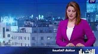 """""""المكان"""" هو سبب منع مهرجان انتخابي لحزب جبهة العمل الإسلامي (26-8-2016)"""