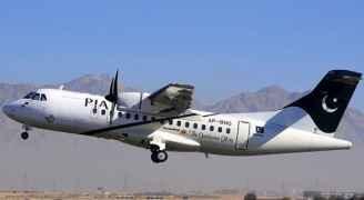 أول صور للطائرة الباكستانية المنكوبة