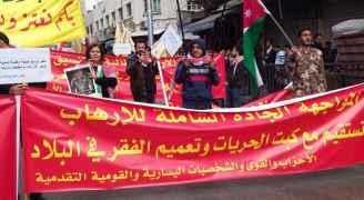 بالفيديو..' كلنا للوطن فداء' مسيرة وسط عمان