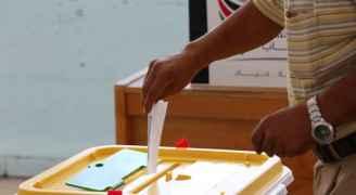 ٢١ % نسبة الاقتراع لغاية الرابعة عصرا