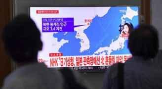الصين: زلزال كوريا الشمالية طبيعي وليس تفجيرا نوويا
