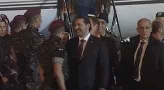 الحريري يصل إلى بيروت