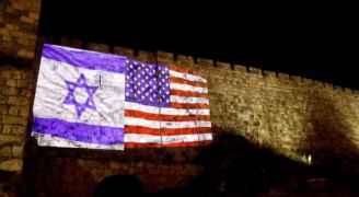 ترمب يعلن رسميًا القدس 'عاصمة لإسرائيل' ويدعو للبدء بإجراءات نقلها
