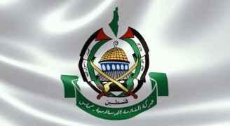 حماس: قرار ترمب سيفتح أبواب جهنم على المصالح الأمريكية