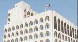 الخارجية العراقية تستدعي السفير الأميركي في بغداد