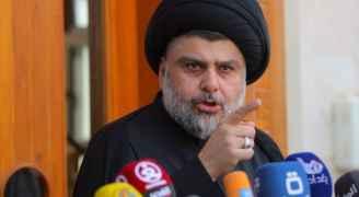 السومرية: الصدر يدعو السعودية لتوجيه التحالف نحو القدس