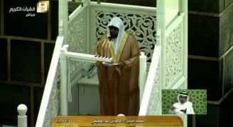 صفا: القدس تغيب عن خطبتي الجمعة في مكة والمدينة