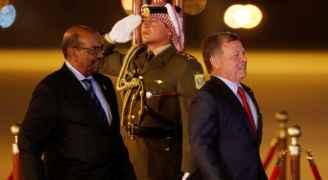 'العمل الإسلامي' يستنكر قرار 'الجنائية' حول الأردن ويصفه بالظالم
