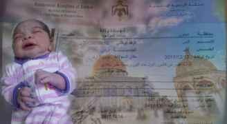 قدس القدحات .. سُنبلة المملكة الأردنية الهاشمية نصرةً لفلسطين