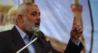 هنية يحذر من أن قرار ترمب يحمل مخاطر على فلسطين والأردن