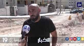 سكان بمنطقة طبربور في عمّان يشكون من عدم تعبيد الشارع وكثرة الحفر فيه