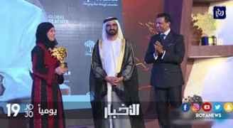 الطالبة الفلسطينية عفاف شريف تفوز بجائزة تحدي القراءة العربي بنسختها الثانية