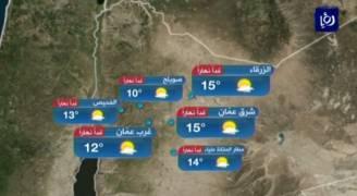 بالفيديو: أجواء باردة بشكل لافت فجر وصباح يوم الأحد