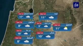 الثلاثاء: طقس بارد مع أمطار وبَرد على فترات..فيديو