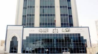 قطري يستغل صورًا 'خاصة' لوزير التعليم لفضحه وسبه