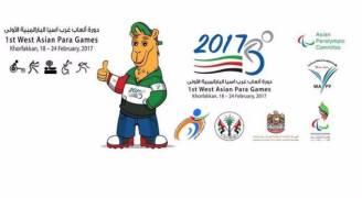 5 ميداليات جديدة للأردن في دورة غرب آسيا البارالمبية