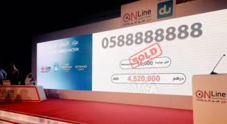 الأمارات .. رجل أعمال هندي يشتري رقم هاتف بـ4 ملايين و520 ألف درهم