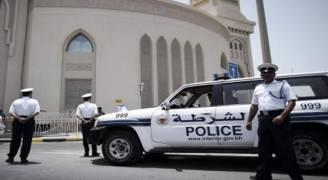 تفجير إرهابي يستهدف أفراداً في الشرطة البحرينية