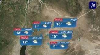 بالفيديو.. انخفاض على درجات الحرارة وأمطار رعدية في مختلف المناطق الأربعاء