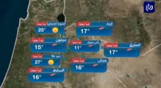 ارتفاع على درجات الحرارة الاثنين .. فيديو