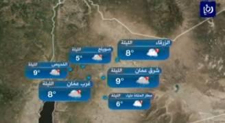 بالفيديو ..انخفاض ملموس على درجات الحرارة وزخات من المطر السبت