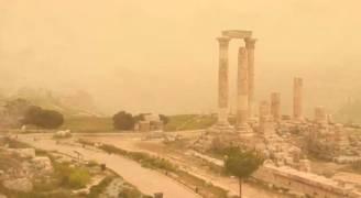 الأردن.. ازدياد حدة الأجواء المغبرة عصر الاحد في العديد من المناطق