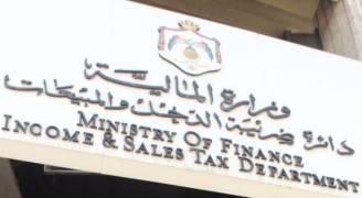 'الضريبة' تدعو الموظفين للاشتراك بخدمات الحكومة الإلكترونية