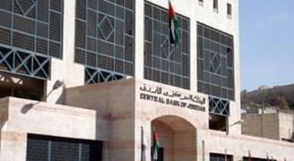 'المركزي الأردني' يرفع أسعار الفائدة على أدوات 'السياسة النقدية'