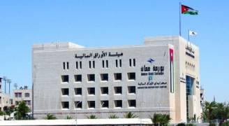 بورصة عمان تحقق نتائج ايجابية بفعل أسهم إستراتيجية