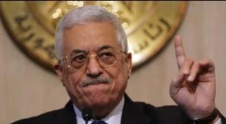 عباس يقرر منح 'ريما خلف' أعلى وسام فلسطيني 'تقديرا لشجاعتها'