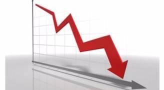 عجز الموازنة ينخفض إلى 2.3 بالمئة 2016