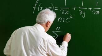 فرص عمل لهيئة تدريسية في إحدى دول الخليج