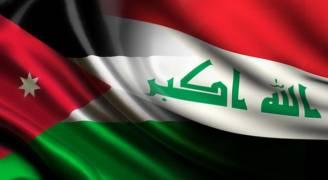 الاردن والعراق يتفقان على تعزيز التبادل التجاري بينهما