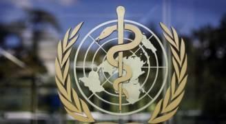 منظمة الصحة تنصح المسافرين لبعض مناطق البرازيل بالتطعيم من الحمى الصفراء