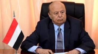 هادي: نرفض أن يفرض علينا الحوثي التجربة الإيرانية