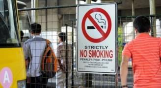 الفلبين تعلن إقلاع أكثر من مليون شخص عن التدخين